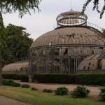 Паркът Кинта Нормал