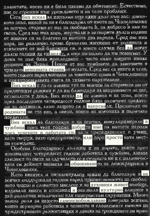 blackout_poetry