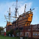 "Корабът на Магелан ""Виктория"""