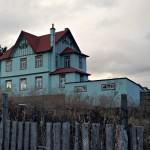 Къща в немски стил